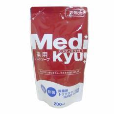 Nước Rửa Tay Dạng Gel 200ml_ Nhật Bản