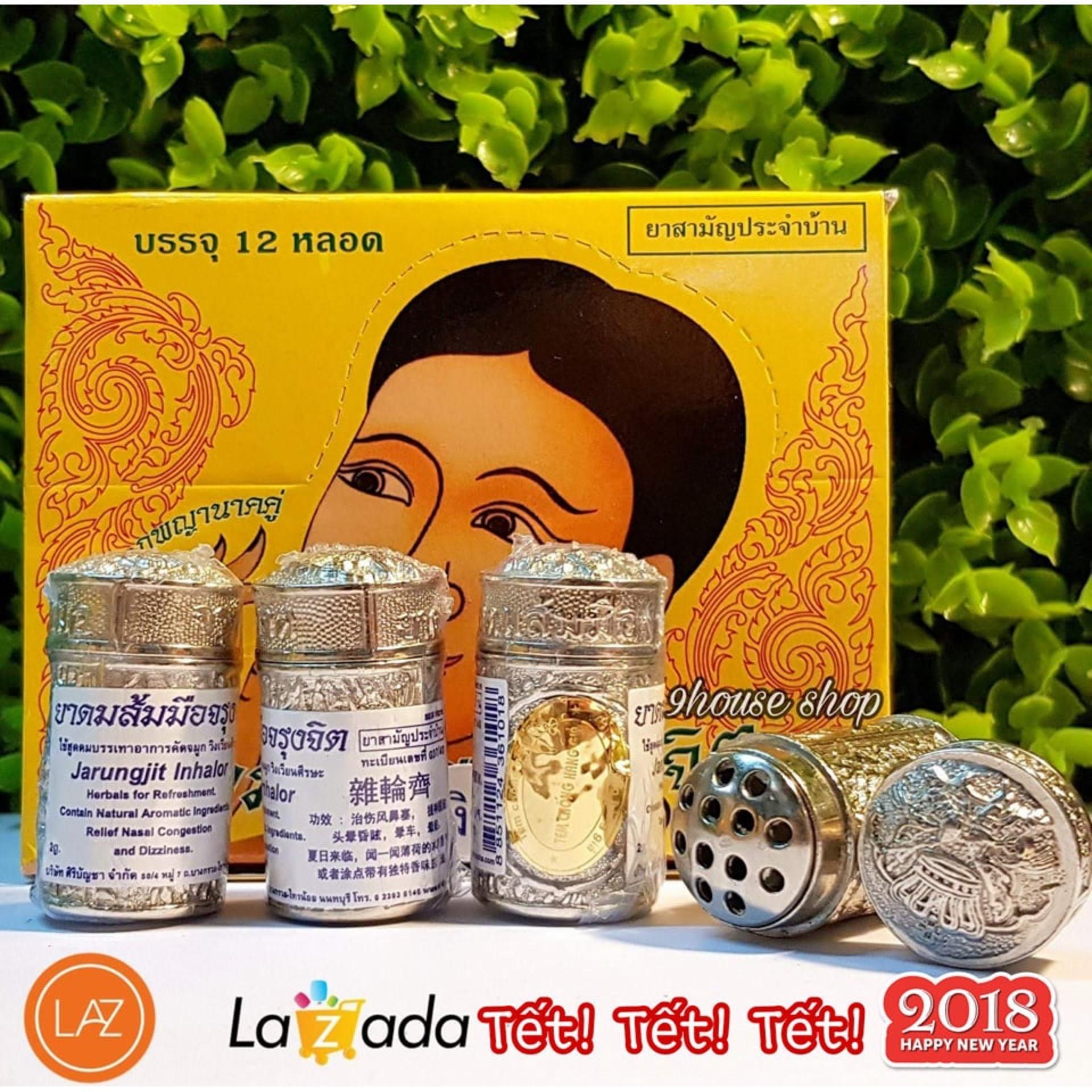 Ống hít xoang (nội địa) Thái Lan màu bạc – công thức thảo dược cung đình Thái