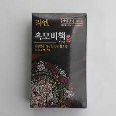Reen Secret Recipe Of Dark Hair – Natural Brown – Thuốc nhuộm phủ bạc thảo dược cao cấp – Nâu tự nhiên ( 03 lần sử dụng )