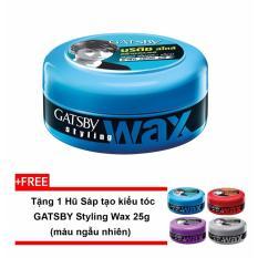 Sáp tạo kiểu tóc hiện đại, trẻ trung lãng tử GATSBY Styling Wax British Hard & Free 75g + Tặng 1 hũ Sáp tạo kiểu tóc GATSBY Styling Wax 25g (màu ngẫu nhiên)