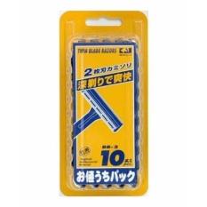 Bộ 10 chiếc dao cạo râu KAI (Xanh) hàng Nội địa Nhật Bản