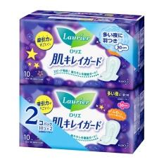 Nơi Bán Set 2 gói băng vệ sinh đêm Laurier cao cấp có cánh hàng nhập khẩu Nhật Bản