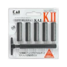 Set dao cạo râu 2 lưỡi kép KAI KAI (1 thân, 5 lưỡi) – Hàng Nhật nội địa