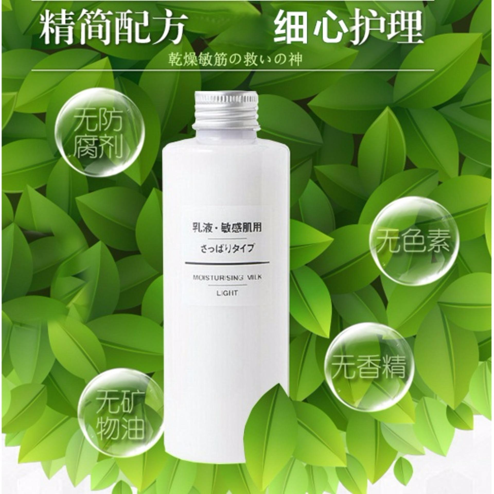 Sữa dưỡng ẩm dành cho da dầu, da hỗn hợp Muji Moisturizing Milk Light 200ml