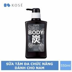 Sữa Tắm Chăm Sóc Da Dành Cho Nam Kosé Cosmeport Men's Softymo Body Soap S 550ml
