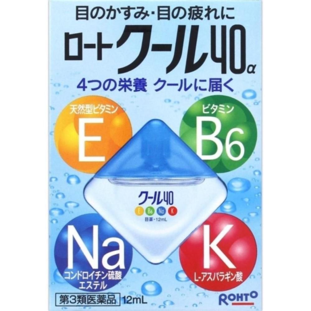 Thuốc nhỏ mắt Rohto Màu Xanh Vitamin 40α 12ml Nhật Bản