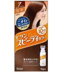 Thuốc nhuộm tóc Nhật Bản Bigen Hoyu Số 7 ( Nâu đen )