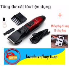 Tông đơ cắt tóc, tạo kiểu cho trẻ em giao màu ngẫu nhiên+ Free miếng thép đa năng 11 công dụng