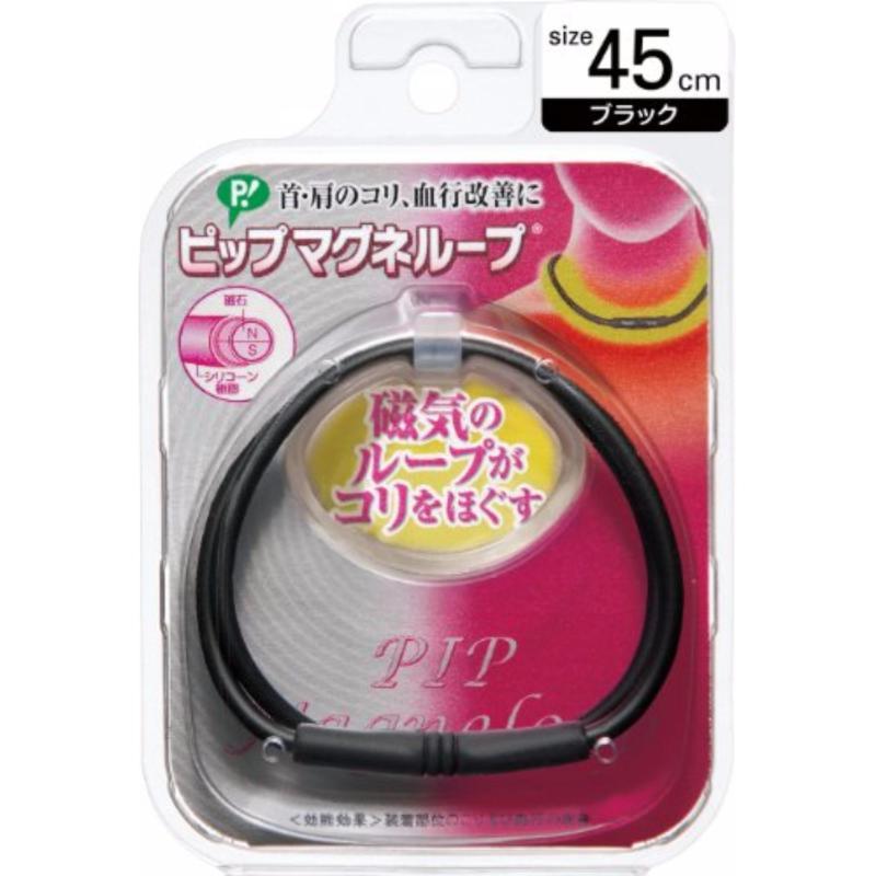 Nơi bán Vòng đeo cổ điều hòa huyết áp Nhật Bản Soft fit PIP 45cm màu đen