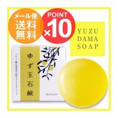 Xà Bông Tẩy Da Chết Yuzu Dama Soap