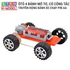 Đồ chơi lắp ráp khoa học ô tô nhựa mô tơ truyền động bánh xe, Đồ chơi STEM ST11 Giáo dục STEM STEAM