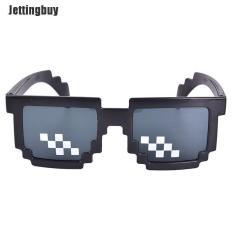 Kính râm Jettingbuy Pixelated khảm thug life thời trang cho nam và nữ, bảo vệ khỏi ánh nắng mặt trời và tia cực tím – INTL