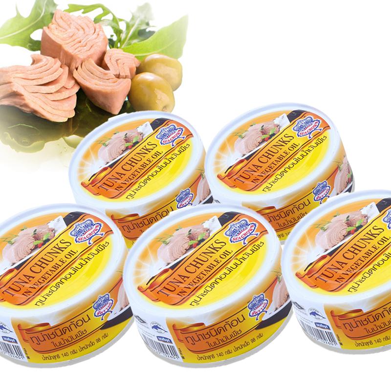 [ LUÔN CHÁY HÀNG VÌ QÚA NGON ] Combo 3 hộp Cá ngừ đại dương đóng hộp ăn liền TUNA CHUNKS Thái Lan 140gr, Hạn sử dụng 05 năm kể từ ngày sản xuất.