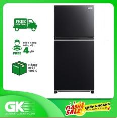 [Nhập mã EXCLUSIVE giảm thêm 10%] Tủ lạnh Mitsubishi Electric Inverter 344 lít MR-FX43EN-GBK-V