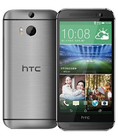HTC ONE M8 MỚI NGUYÊN CON NGUYÊN HỘP