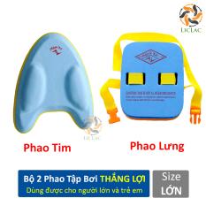 Bộ 2 Phao Tập Bơi Thắng Lợi ( PHAO LƯNG + PHAO TIM ) – Phao tập bơi cho người lớn và trẻ em Cao Cấp – LICLAC