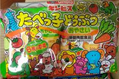 Bánh ăn dặm Ginbis bổ sung DHA nhập Nhật vị rau củ