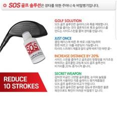 Lọ Bôi Mặt Gậy Golf SOS Hỗ Trợ Kỹ Thuật Đánh Golf Giúp Bóng Golf Đi Xa Và Thẳng Chống Sile OB Hook Xuất Xứ Hàn Quốc