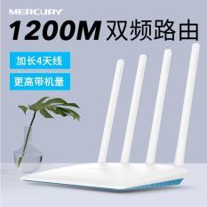 (5 bộ đầu tiên bán với giá shock)Bộ Phát WIFI MERCURY D12 băng tần kép 1200M 11AC 2.4G và 5G
