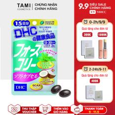 Viên uống giảm cân DHC Nhật Bản chiết xuất húng chanh và dầu dừa thực phẩm chức năng giảm cân an toàn hiệu quả gói 15 ngày TA-DHC-FOR15