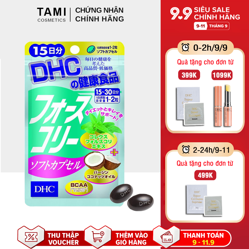 Viên uống giảm cân DHC Nhật Bản chiết xuất húng chanh và dầu dừa thực phẩm chức năng giảm cân...