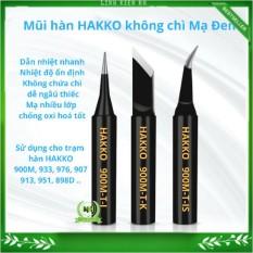 Mũi hàn HAKKO không chì Mạ Đen sử dụng cho trạm hàn 900M.933.376.907.913.951+ Loại Cao Cấp