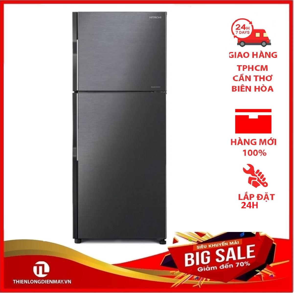 Tủ Lạnh HITACHI 230 Lít R-H230PGV7 BBK