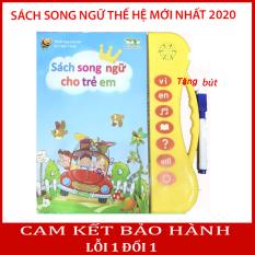 ( sách mẫu mới 2020)Sách Điện Tử Thông Minh Cho Bé – Sách Song Ngữ Cho Bé Học Tiếng Anh – Tiếng Việt phù hợp cho bé từ 1-7 tuổi (tặng kèm bút viết xóa)