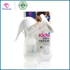 Máy hút sữa bằng tay Kichilachi PLUS êm ái, hiệu quả