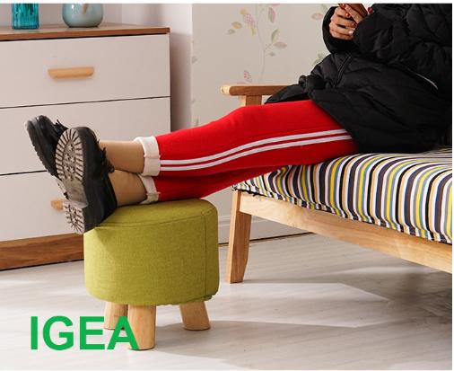 Ghế đôn chân gỗ đơn màu thanh lịch -GP28