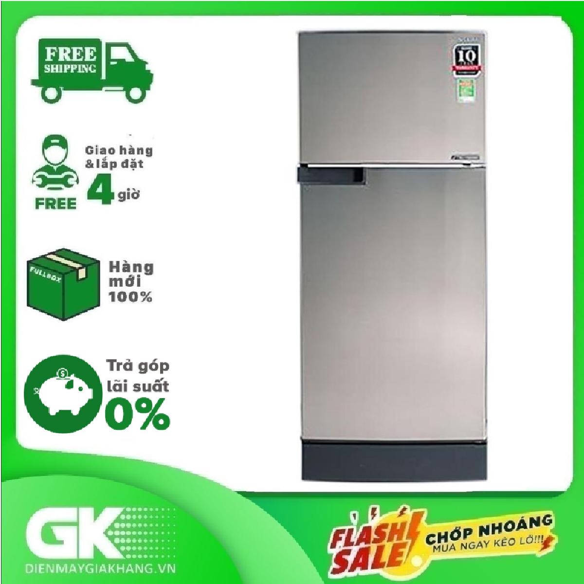 [Nhập ELAPR21 giảm 10% tối đa 200k đơn từ 99k]Tủ lạnh Sharp Inverter 150 lít SJ-X176E-SL