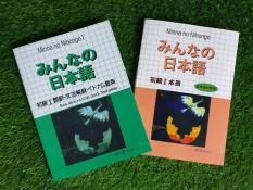Combo 2 cuốn Minna no nihongo sơ cấp 1 (giáo trình + bản dịch)