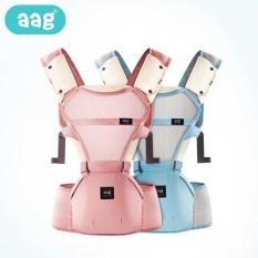 Địu em bé chống gù AAG 6 tư thế ngồi và đeo vai trợ lực cho trẻ sơ sinh, địu cho bé từ 0-36 tháng