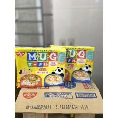 [Lấy mã giảm thêm 30%]Mì Mug màu vàng Nhật Bản cho bé từ 1 tuổi 96g(tháng 1/2021)