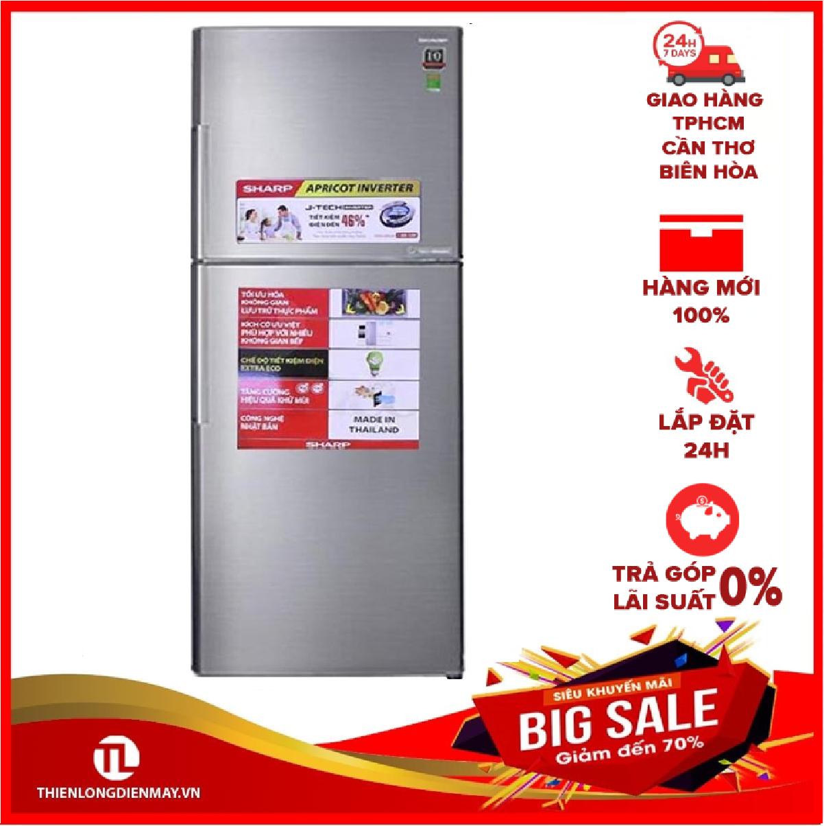 [GIAO HÀNG 2 – 15 NGÀY, TRỄ NHẤT 15.08] [Trả góp 0%]Tủ lạnh Sharp Inverter 314 lít SJ-X316E-SL