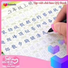 Vở Tập viết chữ Hán mực bay màu + Tặng 1 bút và 20 ngòi viết chữ hán đẹp