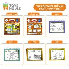 Sách tô màu bút nước thần kỳ Toys House dành cho bé từ 3 tuổi đến 5 tuổi, đồ chơi giáo dục sớm Montessori