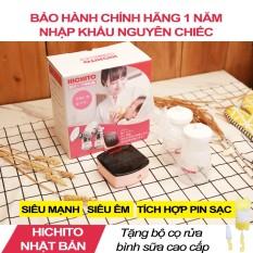 [HCM]Máy Hút Sữa HICHITO Nhật Bản Chính Hãng ( Tặng Bộ Cọ Rửa Bình Sữa )
