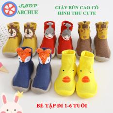 Giày Bún Cao Cổ Tập Đi Cho Bé 1-6 Tuổi Hình Thú Cute Mẫu Mới