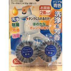Set 5 vỉ viên thả bồn cầu Nhà vệ sinh Nhật Bản hương Cam ( 10 Viên )