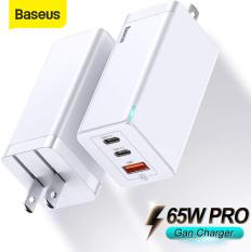 [Tặng cáp sạc 100W miễn phí] Bộ sạc Baseus GaN2 Pro 65W USB C PD 3.0 Sạc nhanh QC 4.0 Type C Bộ sạc nhanh đa năng cho iPhone 12 Samsung Macbook Pro