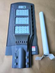 Bộ đèn led cảm ứng năng lượng mặt trời 60w ( sáng trắng )