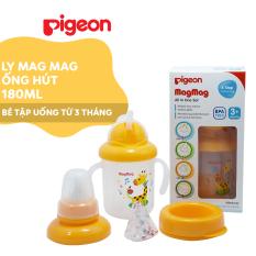 Ly Mag Mag trọn bộ Pigeon-180ml