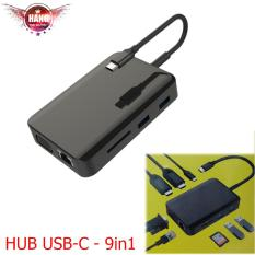 Hub USB C Type-C to HDMI x 2, VGA x 1, LAN 1000Mbps x 1, PD – 9in1-1