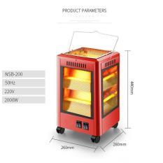 Lò sưởi- máy sưởi 5 chiều- máy sưởi- lò sười 5 chiều- Lò sưởi 5 chiều , có thể nướng đồ NSB-60,cs2400w,30m2 – RE0352