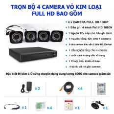 Trọn bộ 4 mắt Camera giám sát AHD Full HD 1080P Vỏ Kim Loại Dung lượng ổ đĩa cứng 500G và đầy đủ phụ kiện lắp đặt
