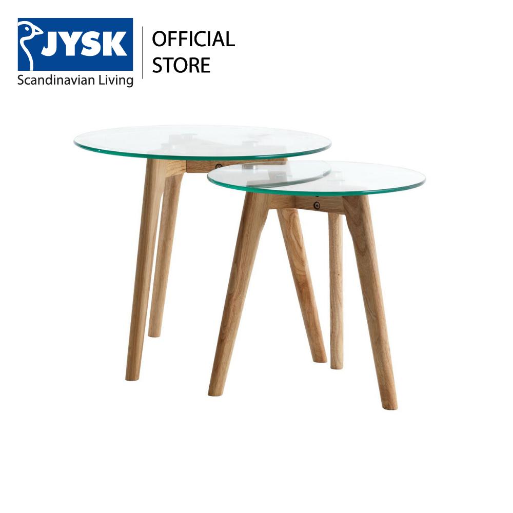 Bàn góc JYSK Ordrup bộ 2 mặt kính chân gỗ cao su DK50/40×43/40cm