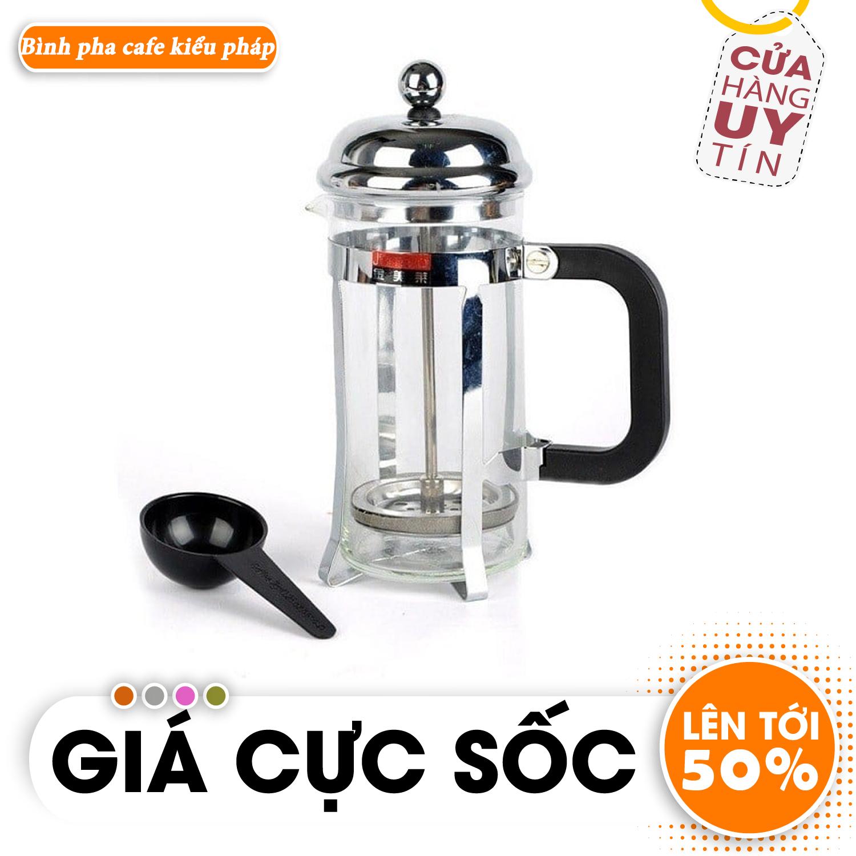 Bình pha cafe, Bình pha cà phê kiểu pháp 350ml (Bạc), đồ dùng chuyên dụng pha cafe, dễ dàng sử dụng