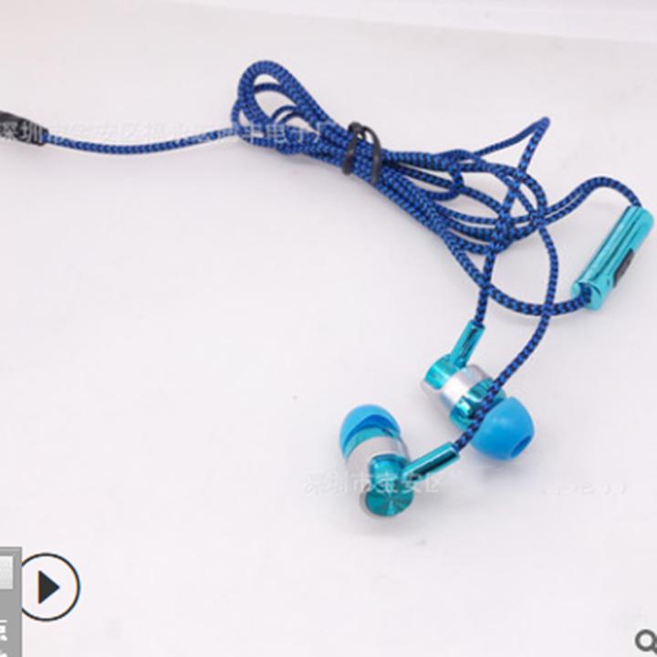 Tai nghe in-ear kim loại kèm MIC dây bọc dù chống rối chống đứt siêu bền super bass | Tai nghe có mic chơi game nghe nhạc âm thanh tốt giá rẻ dùng cho iphone ipad samsung xiaomi oppo sony ….