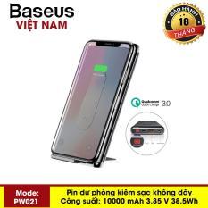 Pin dự phòng không dây – Sạc không dây đa năng Baseus PW021 chuẩn Qi kiêm pin dự phòng 10000 mAh sạc nhanh QC3.0 cho Iphone 8, iphone X, iphone Xs Max, Samsung Galaxy S9, Note8, Note 9 – Phân phối bởi Baseus Vietnam
